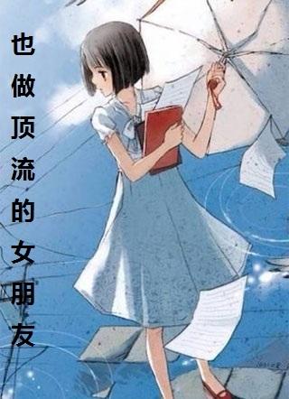 本王不想开后宫小说 南君瑄王磊在线章节阅读