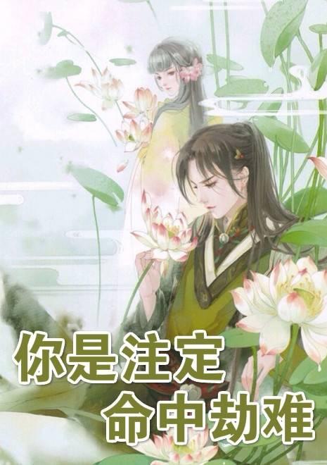 白玖月沈燿小说by秋秋[师兄妹] 白玖月沈燿沈楚楚阅读