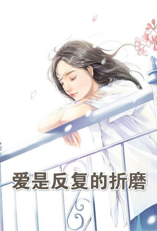 叶云舒林沐黎小说[爱恨情仇] 叶云舒林沐黎唐小苒阅读