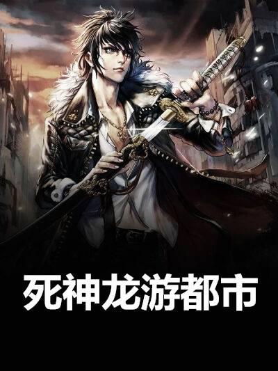 (黄枫雨天小说全文免费在线阅读)&黄枫雨天