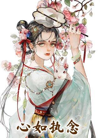海棠依舊畫東風
